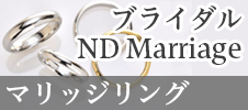 5-marriage