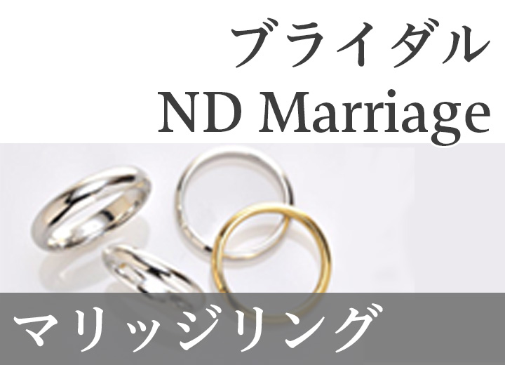 sp-marriage