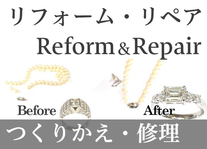 sp-reform